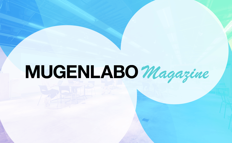 MUGENLABOMagazineサイトオープン