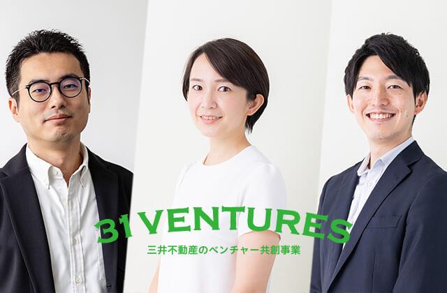 https://mugenlabo-magazine.kddi.com/wp-content/uploads/2020/11/mitsui-680420-640x420.jpg